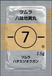 ツムラ 八味地黄丸 エキス顆粒(医療用)