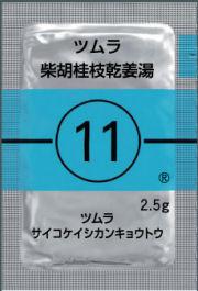 ツムラ 柴胡桂枝乾姜湯 エキス顆粒(医療用)