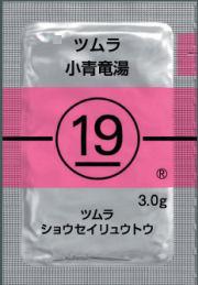 ツムラ 小青竜湯 エキス顆粒(医療用)