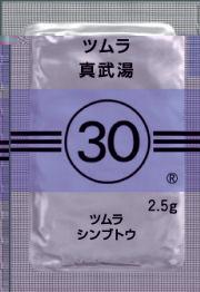 ツムラ 真武湯 エキス顆粒(医療用)