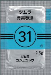 ツムラ 呉茱萸湯 エキス顆粒(医療用)
