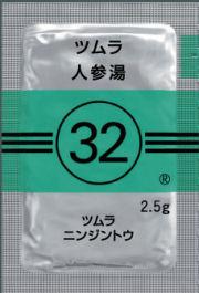 ツムラ 人参湯 エキス顆粒(医療用)