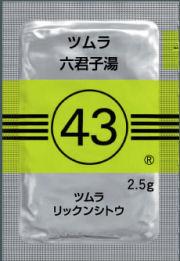 ツムラ 六君子湯 エキス顆粒(医療用)