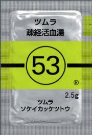 ツムラ 疎経活血湯 エキス顆粒(医療用)