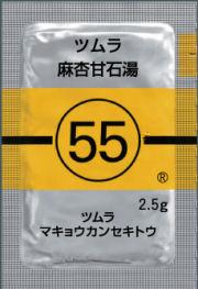 ツムラ 麻杏甘石湯 エキス顆粒(医療用)