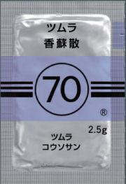 ツムラ 香蘇散 エキス顆粒(医療用)