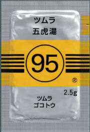 ツムラ 五虎湯 エキス顆粒(医療用)