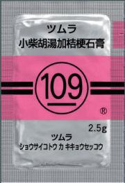 ツムラ 小柴胡湯加桔梗石膏 エキス顆粒(医療用)