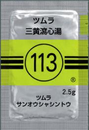 ツムラ 三黄瀉心湯 エキス顆粒(医療用)