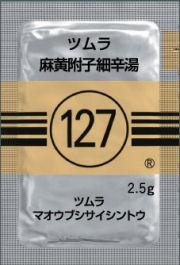 ツムラ 麻黄附子細辛湯 エキス顆粒(医療用)
