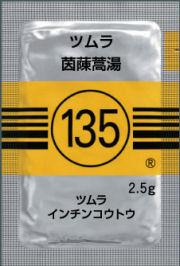 ツムラ 茵蔯蒿湯 エキス顆粒(医療用)